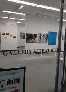 Shibatacho Gallery vue large copy